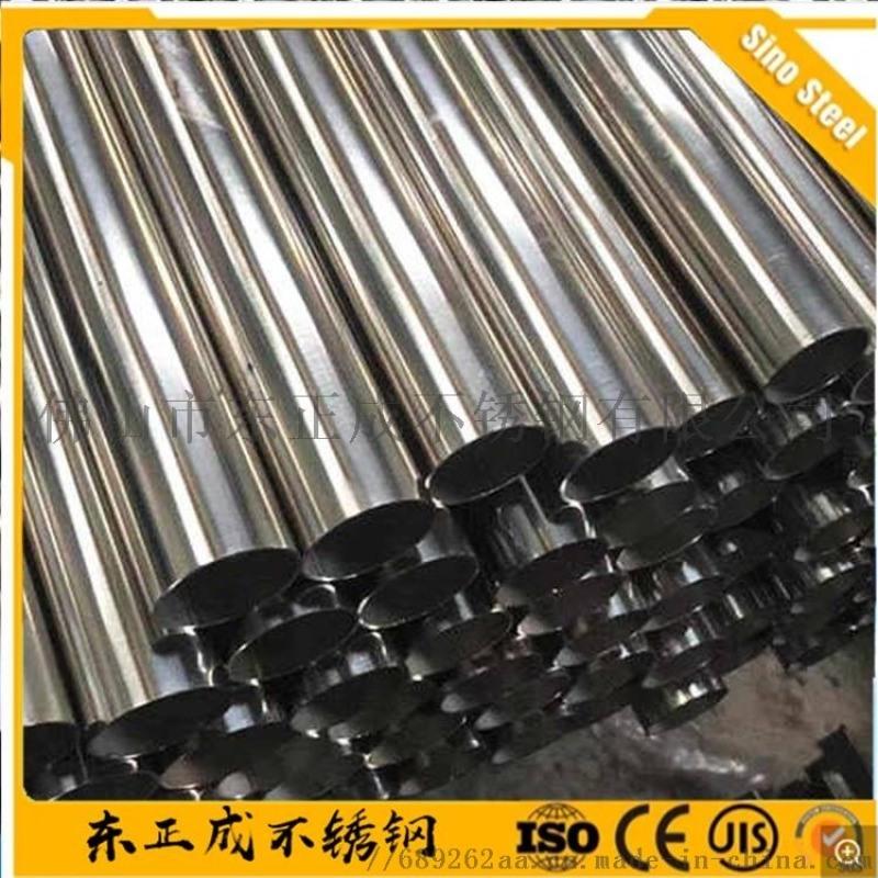 广西201不锈钢管 60*2.0不锈钢管
