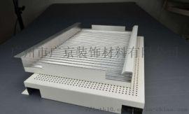 異形吊頂天花板勾搭式鋁板鋁瓦楞板