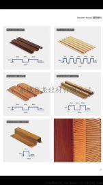 曲靖文化馆凹凸长城板墙面 木纹色0.8长城板背景墙