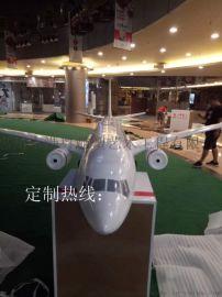 仿真3米长玻璃钢飞机模型展览活动雕塑摆件