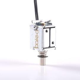 防盗充电宝电磁锁厂家生产0520防盗充电宝电磁锁