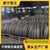 不锈钢光亮盘管 316L 丽水盘管厂家