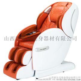 山西太原按摩椅共享按摩椅,品牌按摩椅体验**