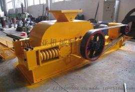 双辊式破碎机  君亚机械 对辊机定制 质量保证