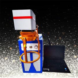 升级版手持式金属刻字机 苏州激光打标机