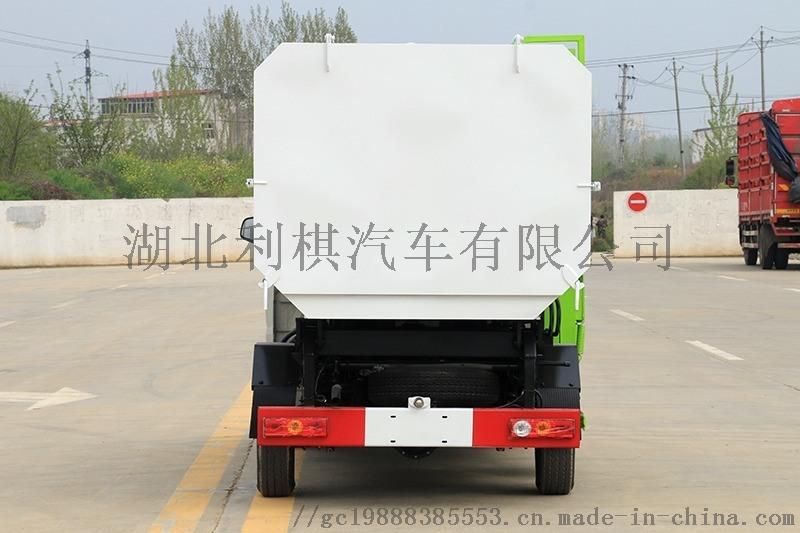 国六福田祥菱 3方 挂桶垃圾车