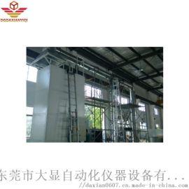 EN50399电缆光缆产烟特性试验机