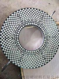 陶瓷超硬研磨盘(可定制)