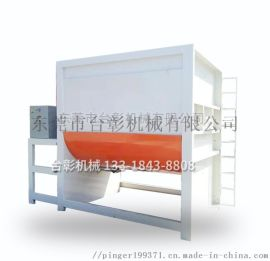 调味料剂粉体食品粉末搅拌机 广东深圳 大型加热烘干搅拌机
