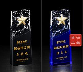 郑州企业活动奖杯定做厂家,员工表彰奖牌定做设计