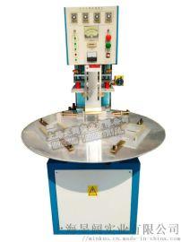 高周TUP汽车气囊 焊接机 塑胶熔接机 高频热合机