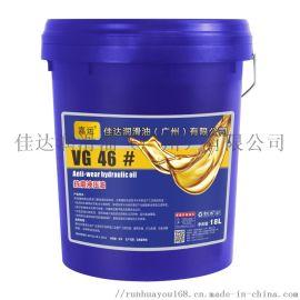 **液压油传动油,厂家直销工程机械专用液压油