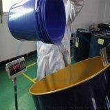 矽凝膠透明液體矽膠材料
