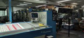 上海低价转让01年高宝105-4印刷机