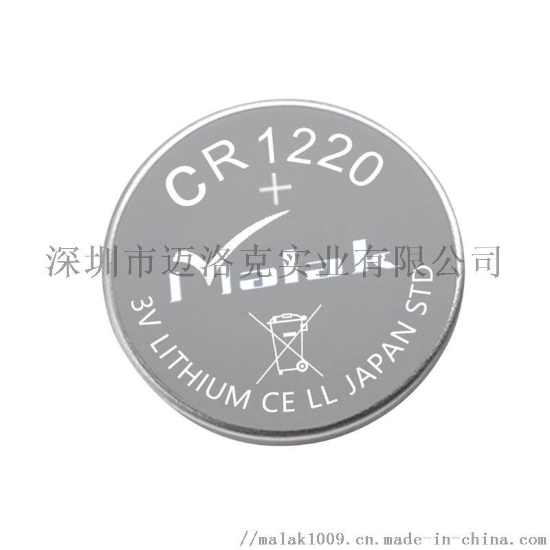 CR1220 锰纽扣