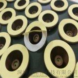 艾灸貼雙面膠海綿膠溫灸貼膠圈可移雙面膠