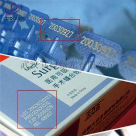 生产日期激光打标机|纸盒复合膜激光打标机