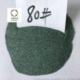 河南廠家生產綠色碳化矽 綠色金剛砂