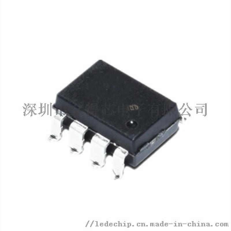 MOC3063S-TA1光宝光耦