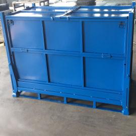 带盖金属箱 折叠金属周转筐 钢制料箱