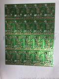 电子线路板,pcb,94Hb