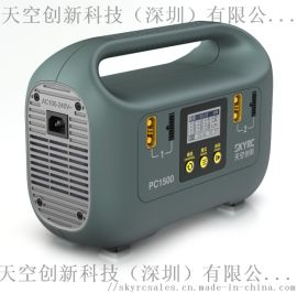 SKYRC PC150012S14S电池充电器