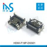 HDMI SMT连接器 19PIN连接器