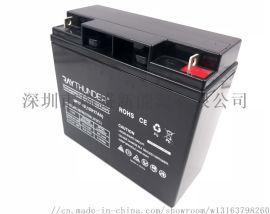 12V17AH免维护铅酸蓄电池 不间断电源