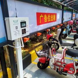 电动车智能充电站,自助扫码共享液晶屏电瓶车充电桩