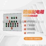 厂家直销 壁挂式防爆配电装置 防爆控制箱