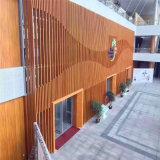 衡陽背景牆鋁方通型材格柵 湖州木紋鋁方管格柵隔斷