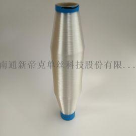 供应墙纸墙布/装饰布纱线 0.10 涤纶单丝