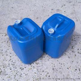 双癸基二**化铵 阳离子乳化剂