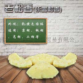 重庆厂家直销天然老松香,天然树脂松香老松香