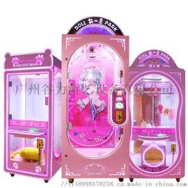 手机 扫码投币网红夹娃娃机加盟