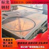 Q355DQ355E低合金钢板零割下料切方圆环异形