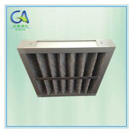 铝框纸框活性炭折叠过滤器