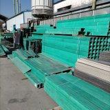 纺织厂玻璃钢电缆槽厂家供应带盖电缆槽盒