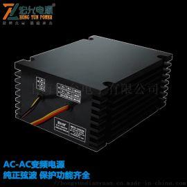 上海宏允AC-AC变频电源