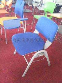 热销软包会议椅,会议椅工厂,广东鸿美佳厂家定制