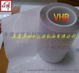 BOW-704WE白色亚克力泡棉双面胶带 代3M4920