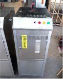 貼標機專用36千瓦全自動電蒸汽發生器
