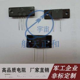 厂家直销 宇宙牌大功率低温飘金属箔电阻RJ712系列