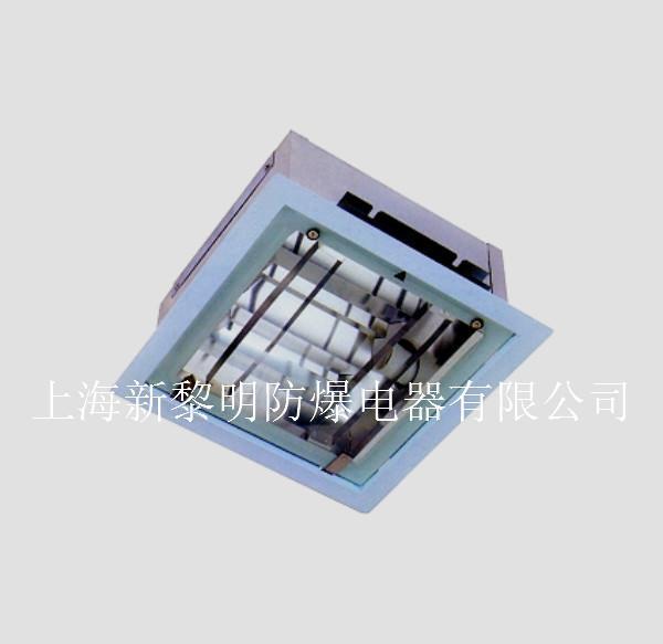 MZH2202高效節能專業油站燈,油站防爆照明燈
