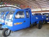 带驾驶室的五征柴油农用三轮车厂家甩卖10500元