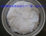供應北京片狀氫氧化鈉 密雲96火鹼 延慶火鹼報價