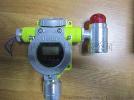柴油机房柴油浓度报警器 柴油可燃气体报警器
