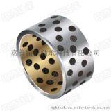 厂价供应钢铜合金镶嵌型轴套