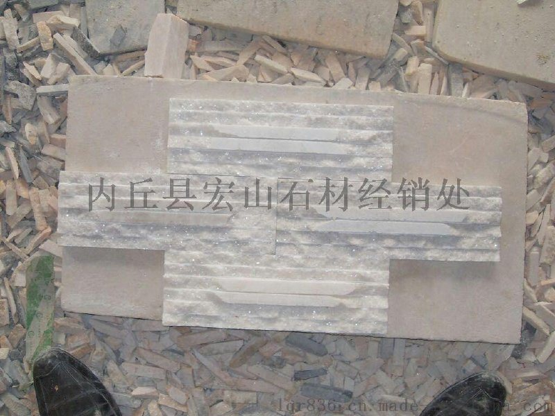 晚霞紅文化石廠家|晚霞紅文化石價格|晚霞紅文化石產地