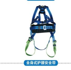 多种型号安全带/棉纶双保险安全带/全方位安全带